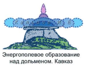дольмен4